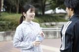 土曜ナイトドラマ『モコミ〜彼女ちょっとヘンだけど〜』最終話(4月3日放送) (C)テレビ朝日