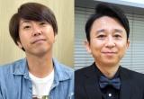 (左から)森脇和成、有吉弘行(C)ORICON NewS inc.
