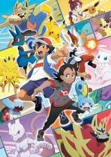 テレビアニメ「ポケットモンスター」キービジュアル(C)Nintendo・Creatures・GAME FREAK・TV Tokyo・ShoPro・JR Kikaku  (C)Pokemon