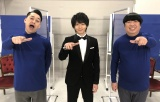 中村倫也(中央)がバナナマンへサプライズの手紙を読み上げた (C)テレビ東京