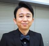 有吉、上島に結婚報告の電話