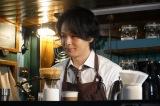 主人公・青山一役の中村倫也(C)「珈琲いかがでしょう」製作委員会