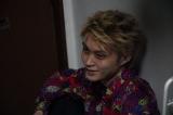 杉三平(通称・ぺい)役の磯村勇斗(C)「珈琲いかがでしょう」製作委員会