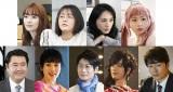 テレビ東京系新ドラマ『珈琲いかがでしょう』に豪華ゲストの出演が決定(C)「珈琲いかがでしょう」製作委員会