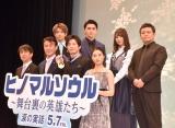 映画『ヒノマルソウル〜舞台裏の英雄たち〜』完成披露イベントの模様 (C)ORICON NewS inc.