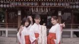 5日放送の『クイズ!THE違和感』の『違和感神社のミステリー事件簿』に出演するAKB48の小栗有以(C)TBS
