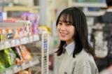 日曜劇場『ドラゴン桜』のシーン写真 (C)TBS