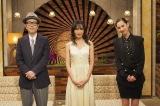 18日放送の『The Covers』に出演する工藤静香(C)NHK