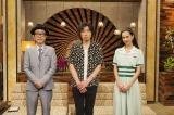 25日・5月2日放送の『The Covers』に出演する斉藤和義(C)NHK