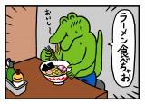 アニメーション映画『100日間生きたワニ』(5月28日公開)映画キャストが声をあてた「#100ワニ紙芝居」スタート (C)STUDIO KIKUCHI