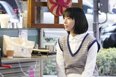 第1話「人情珈琲」垣根志麻(夏帆)=『珈琲いかがでしょう』テレビ東京系で4月5日スタート (C)「珈琲いかがでしょう」製作委員会