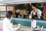 第1話「死にたがり珈琲」より=『珈琲いかがでしょう』テレビ東京系で4月5日スタート (C)「珈琲いかがでしょう」製作委員会