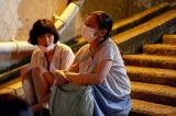 映画『茜色に焼かれる』(5月21日公開) (C)2021『茜色に焼かれる』フィルムパートナーズ