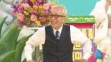 6日放送の『仰天ニュース20周年スペシャル!』に出演する所ジョージ (C)日本テレビ