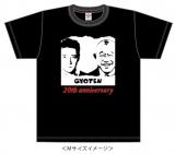 鶴瓶&中居がデザインされたオリジナルTシャツ(表)(C)日本テレビ