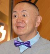 松村&T部長、有吉の電撃婚に驚き