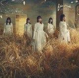 櫻坂46の2ndシングル「BAN」初回盤TYPE-Bジャケット写真
