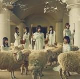 櫻坂46の2ndシングル「BAN」初回盤TYPE-Cジャケット写真