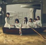 櫻坂46の2ndシングル「BAN」初回盤TYPE-Dジャケット写真