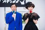 『ノギザカスキッツACT2』がオンライン配信ライブ『ノギザカスキッツLIVE』を開催(C)日本テレビ