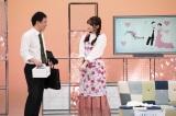深夜番組『ノギザカスキッツ』がリアルイベント化 (C)NTV/乃木坂46合同会社
