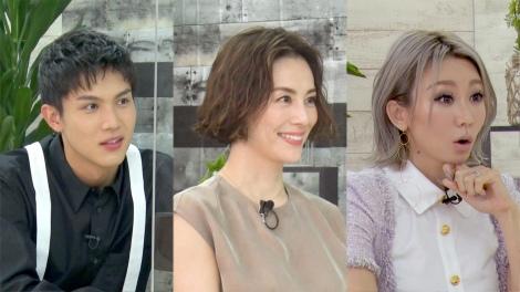 7日放送の『突然ですが占ってもいいですか?SP』に出演する(左から)中川大志、米倉涼子、倖田來未(C)フジテレビ