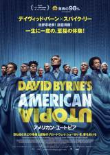 映画『アメリカン・ユートピア』(5月7 日公開)ポスター(C)2020 PM AU FILM, LLC AND RIVER ROAD ENTERTAINMENT, LLC ALL RIGHTS RESERVED