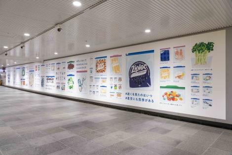 渋谷駅(田園都市線渋谷駅B1F)に展開された広告