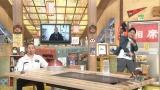 6日放送の『相席食堂』100回SP(C)ABC