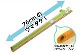 「ウマタケロングバウム」(C)Fujiko-Pro