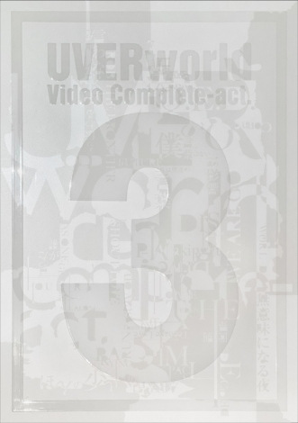 ミュージックビデオ集『Video Complete -act.3-』初回生産限定盤ジャケット
