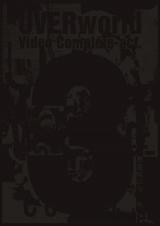 ミュージックビデオ集『Video Complete -act.3-』通常盤ジャケット