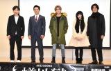 舞台『蟻地獄』製作発表記者会見に出席した(左から)板倉俊之、山口大地、高橋祐理、向井葉月、天野浩成 (C)ORICON NewS inc.