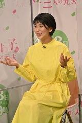 『大豆田とわ子と三人の元夫』リモート会見に出席した松たか子