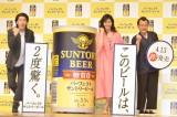 新商品『パーフェクトサントリービール』新CM発表会に出席した(左から)粗品、松嶋菜々子、吉田鋼太郎 (C)ORICON NewS inc.