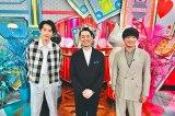 『オモテガール裏ガール』(左から)杉野遥亮、設楽統、劇団ひとり (C)TBS