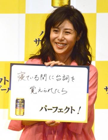 新商品『パーフェクトサントリービール』新CM発表会に出席した松嶋菜々子 (C)ORICON NewS inc.
