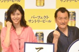 (左から)松嶋菜々子、吉田鋼太郎 (C)ORICON NewS inc.
