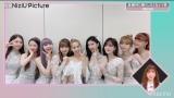 ABEMA特別番組『NiziU × ABEMA「NiziU Picture」』より(C)AbemaTV,Inc.