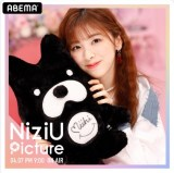 ABEMA特別番組『NiziU × ABEMA「NiziU Picture」』よりMIIHI(C)AbemaTV,Inc.
