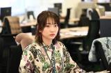 武田玲奈、『リコカツ』に出演決定