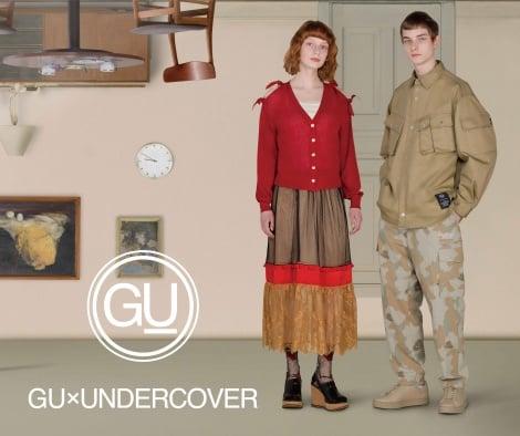 GUとアンダーカバーが初コラボ 全65アイテムを公開