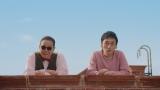 新テレビCM『メゾンメルカリ・屋上での出会い』篇でCM初共演したタモリと草なぎ剛