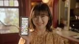 新テレビCM『メゾンメルカリ・屋上での出会い』篇に出演する伊藤沙莉