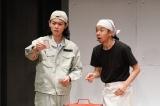 新土曜ドラマ『コントが始まる』第1話の場面カット(左から)菅田将暉、仲野太賀 (C)日本テレビ
