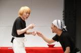 新土曜ドラマ『コントが始まる』第1話の場面カット(左から)神木隆之介、仲野太賀 (C)日本テレビ