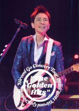 """郷ひろみ『Hiromi Go Concert Tour 2020-2021 """"The Golden Hits""""』(ソニー・ミュージックレコーズ/3月31日発売)"""