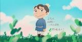 野崎あつこさんコメントイラスト (C)十日草輔・KADOKAWA刊/アニメ「王様ランキング」製作委員会