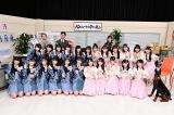 =LOVE(ピンク衣装)と≠ME(ブルー衣装)初の合同冠番組『イコノイ、どーですか?』が19日深夜スタート (C)TBS