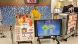 「笑点展」で木久扇師匠がAR撮影体験(C)NTV